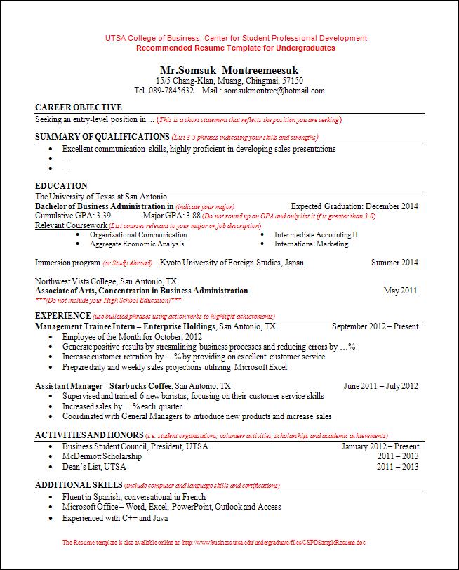 ตัวอย่าง Resume ภาษาอังกฤษ