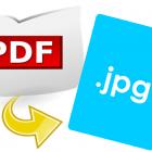 แปลงไฟล์ pdf เป็น jpg ทำได้ง่ายๆ เพียงไม่กี่ขั้นตอน